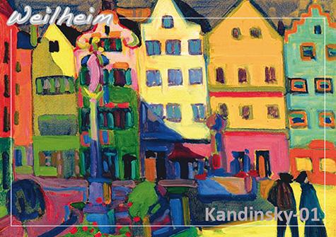 Postkarten Weilheim Sommer Kandinsky